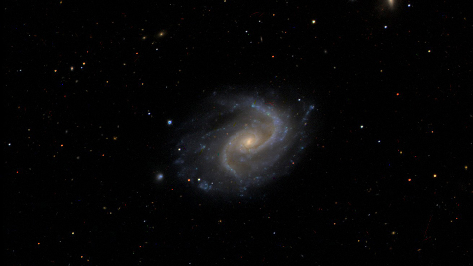 Photo of dark energy galaxy