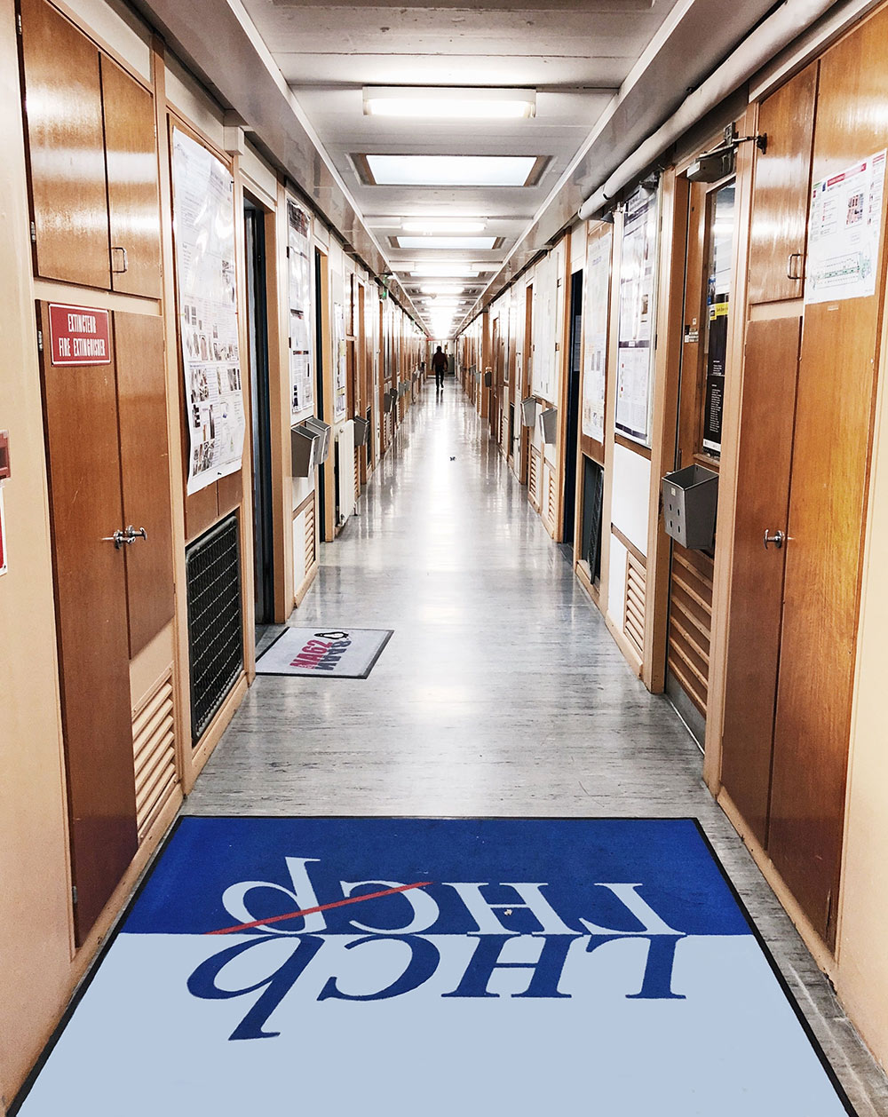 LHCb hallway
