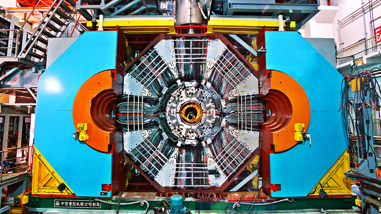 Photo of breaking: Chinese collider expands charm family