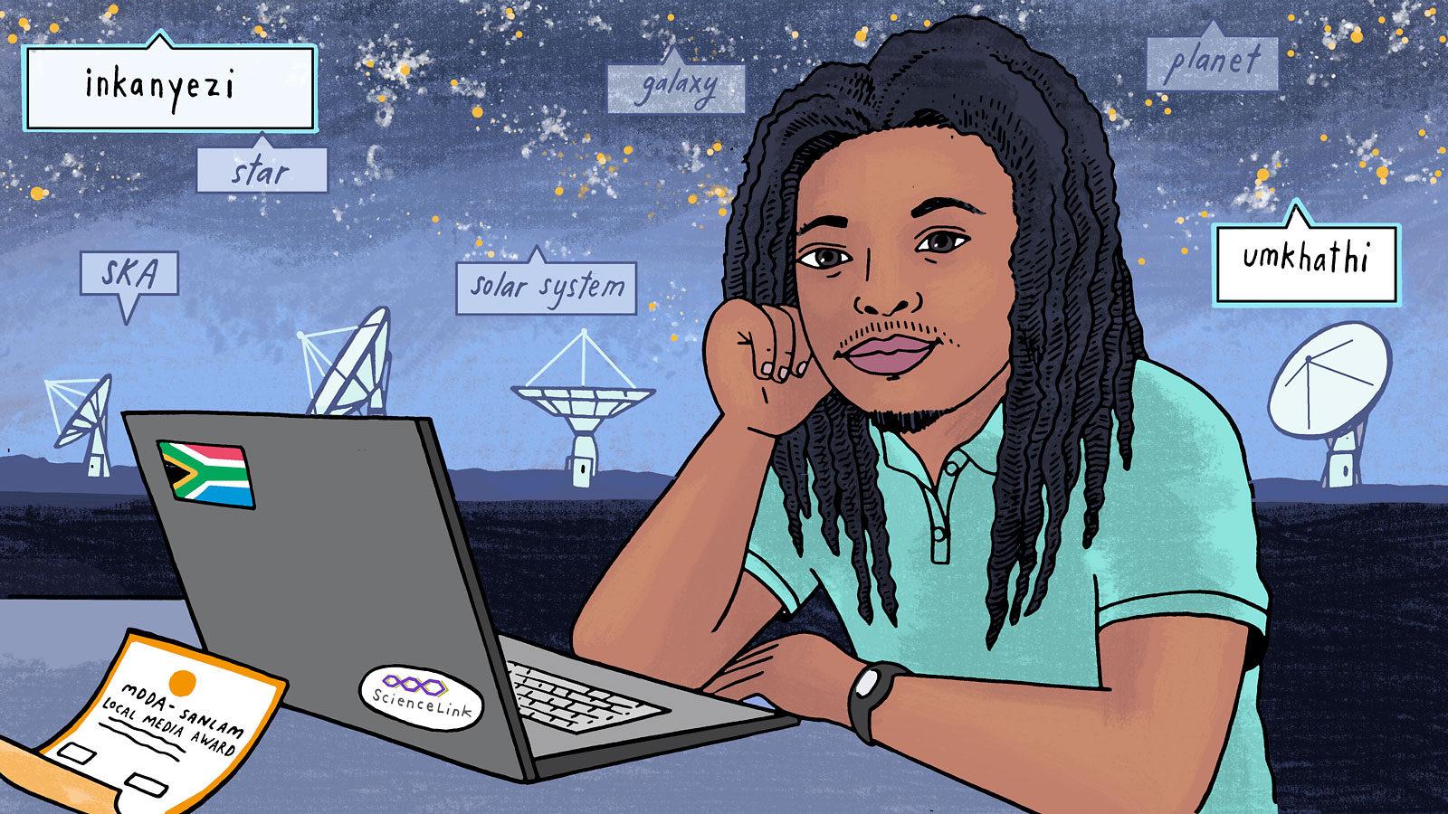 An illustration of Sibusiso Biyela with her laptop