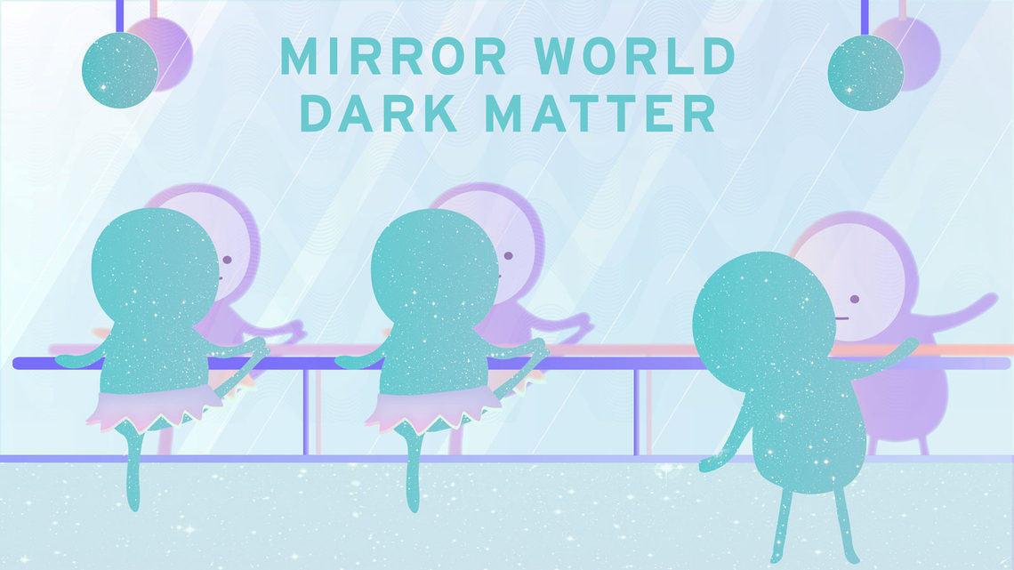 Illustration of mirror world dark matter, particles in ballet studio looking in mirror