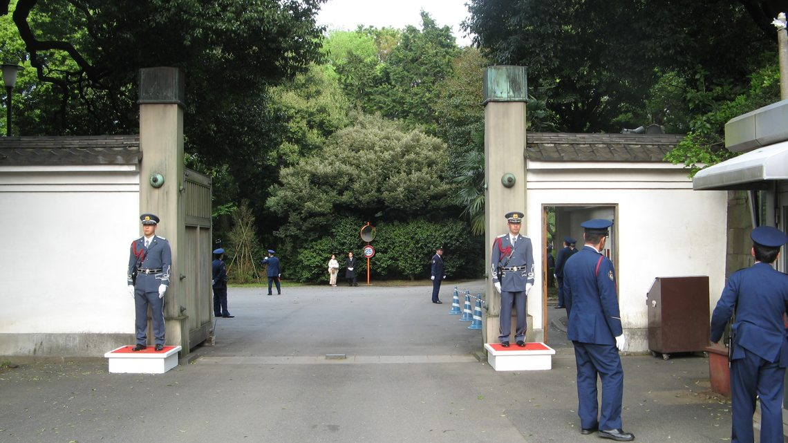 The guarded entrance to the garden