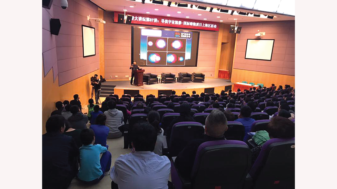 Photo of attendees at the Shanghai event also watched Phantom of the Universe – The Hunt for Dark Matter.