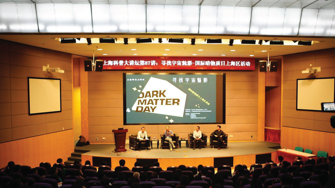 Photo of the event in Shanghai beginning with public lectures followed by free discussion between the public and the scientists