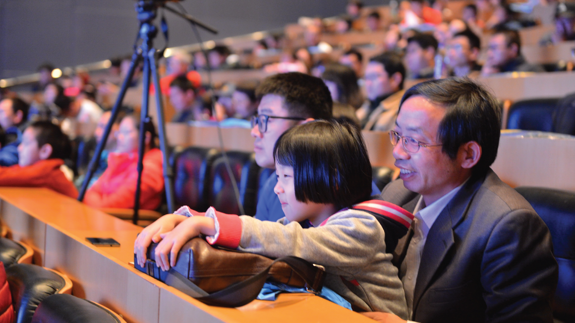 Photo of science lovers of all ages attended the Dark Matter Day event in Beijing