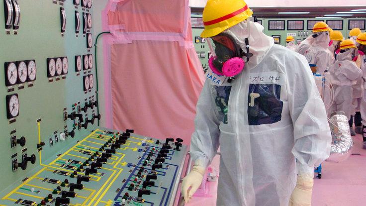 Photo of Fukushima